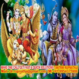 vashiaran mantra for love