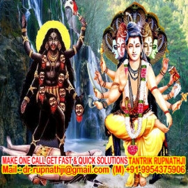 women or girl vashikaran